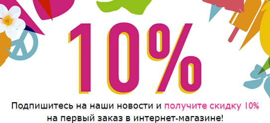 Акции THE BODY SHOP в Сурже