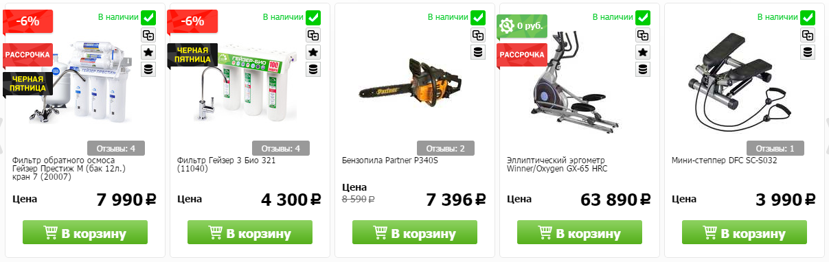 Купоны Techport в Сурже
